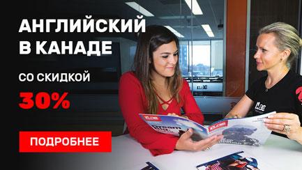Украина обучение за рубежом языковые курсы в словакии для украинцев стоимость билетов