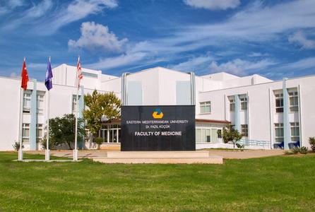 Восточно-Средиземноморский кипрский университет
