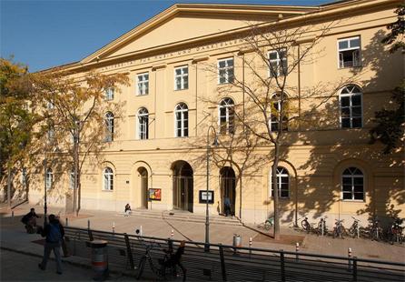 Венский университет музыки и искусства