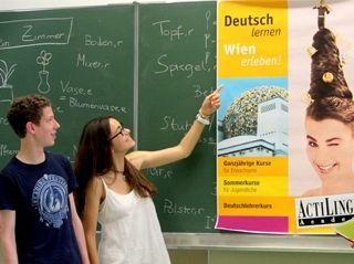 Языковые подготовительные программы для поступления в ВУЗы Австрии от World Study и ActiLingua Academy