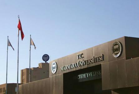 Университет Мармара