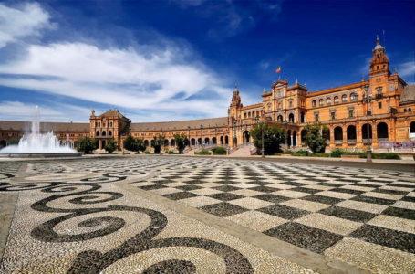 Второе высшее в Испании