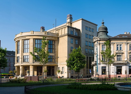 Университет Коменского