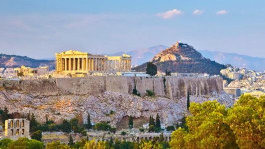 Второе высшее в Греции