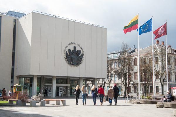 Университет Витовта Великого (Vytautas Magnus University)
