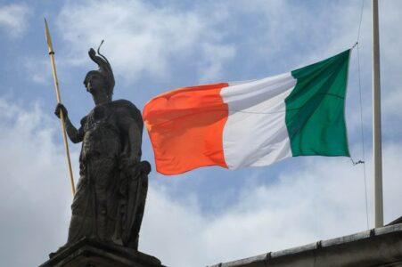 Второе высшее в Ирландии