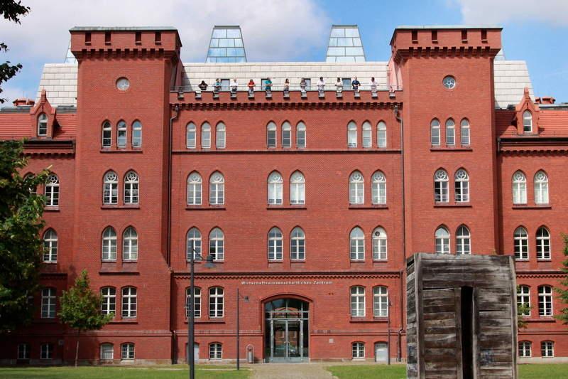 Бранденбургский институт прикладных наук