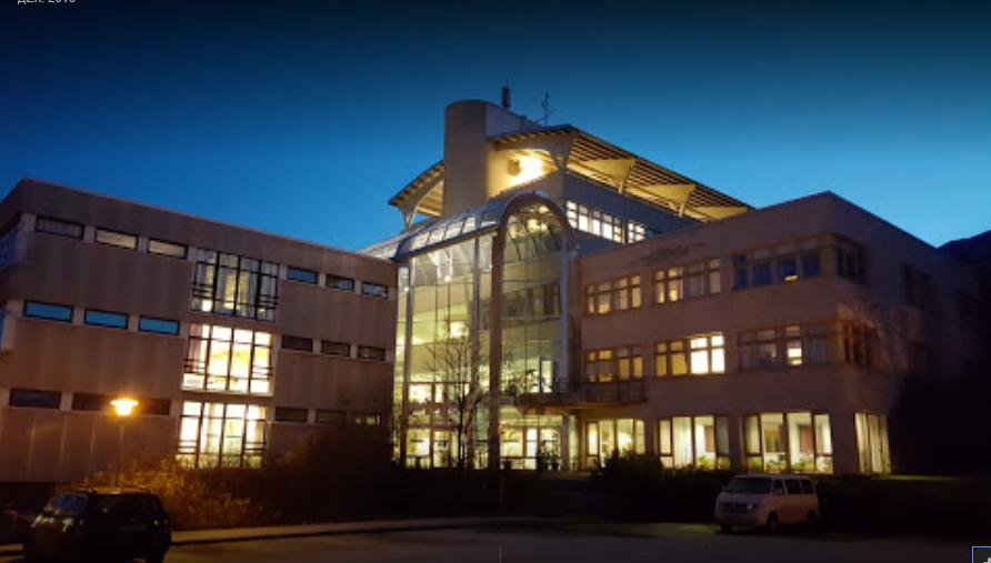 Колледж Нарвика (Narvik University College)