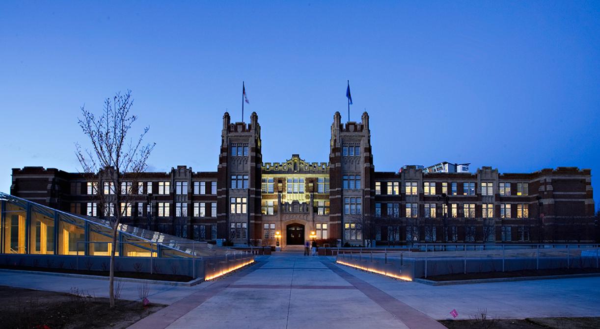 Технологический институт Южной Альберты