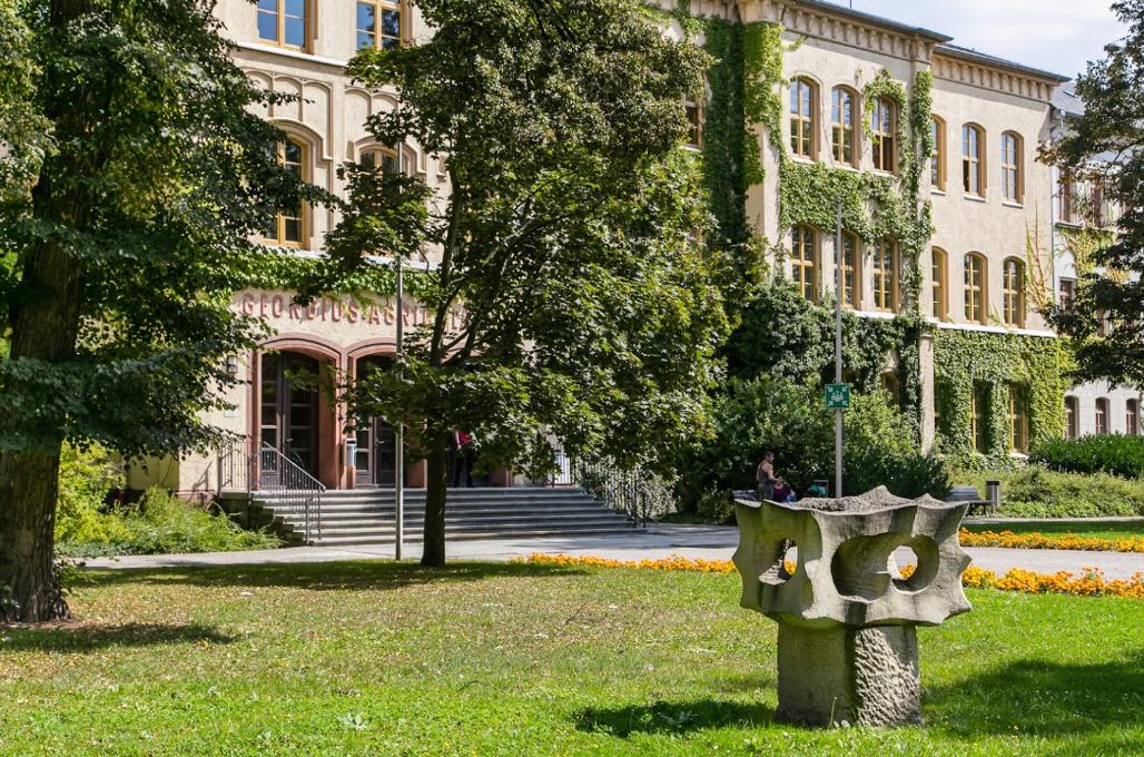 Университет прикладных наук Цвиккау