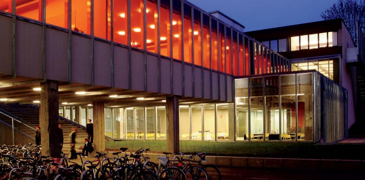 Школа архитектуры и дизайна в Осло (Oslo School of Architecture and Design)