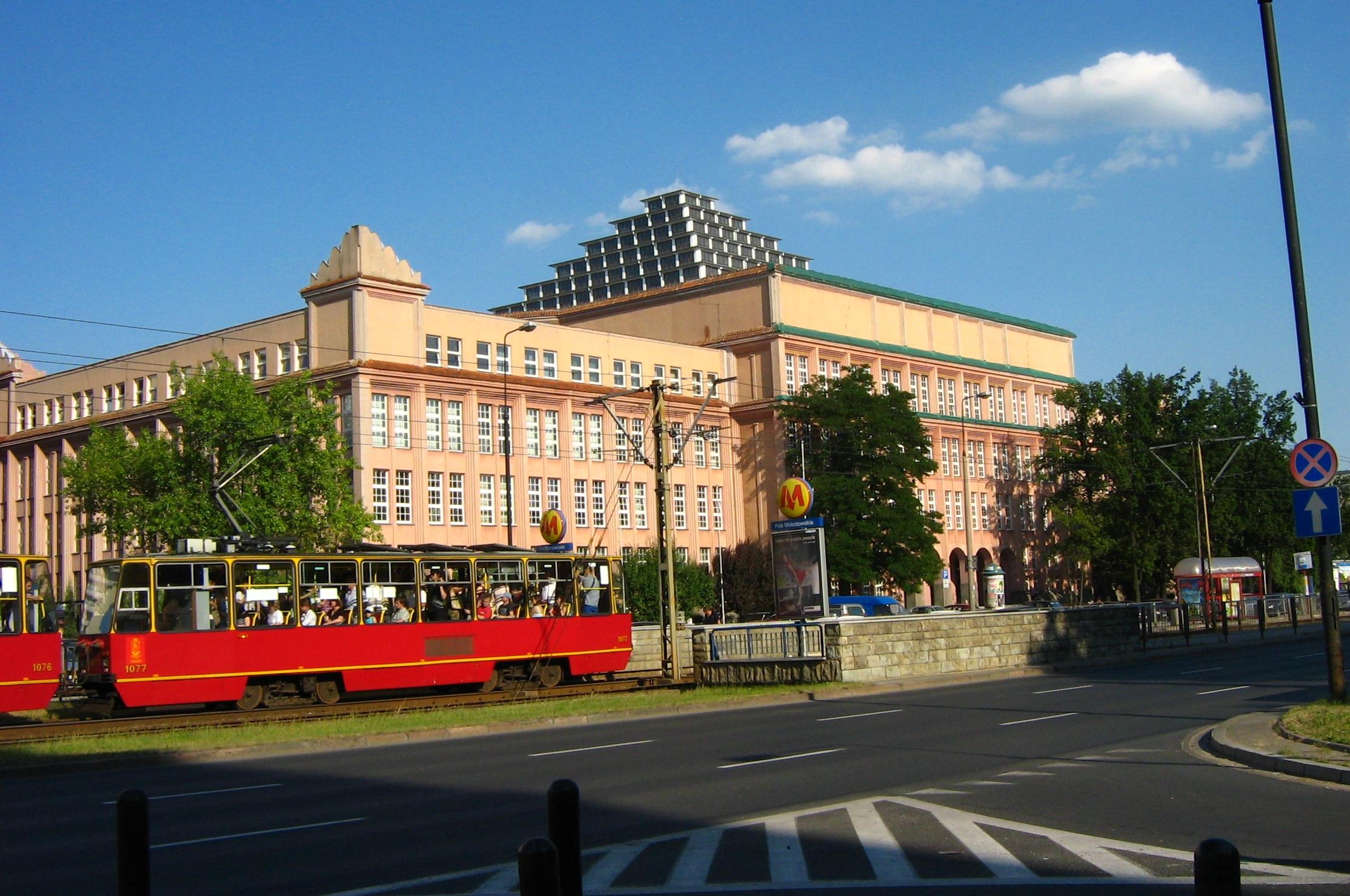 Варшавская школа экономики (SGH)
